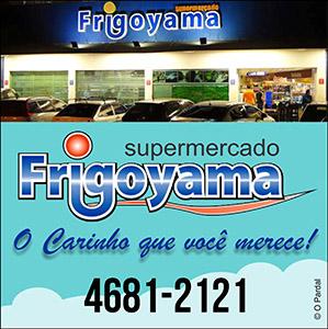 FRIGOYAMA 300